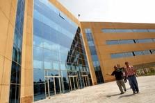 CIDAL Université allemande