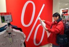 CIDAL Le commerce de détail en Allemagne 2011
